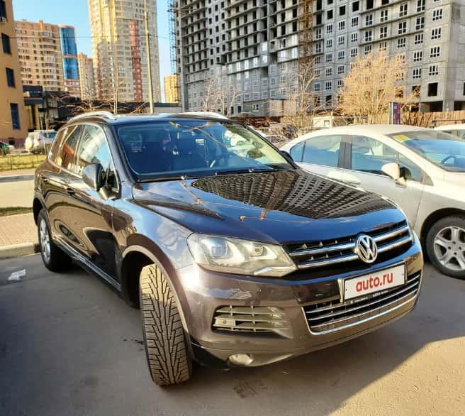 Деньги под залог Volkswagen